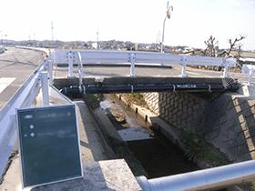水管橋設置