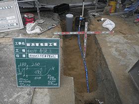 一般戸建て住宅給水管引込工事