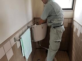 トイレ貯水タンク修理